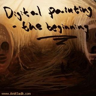 Digital painting - the beginning