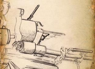 The cannon's core
