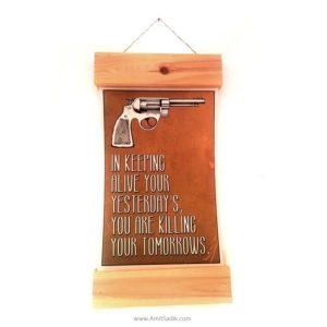 vintage-wood-frame--וינטאג-סלון